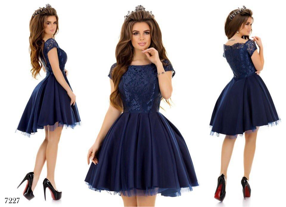 65d2e5ccadc Платье пышное короткое вечернее хвост габардин+фатиновый подьюбник ...