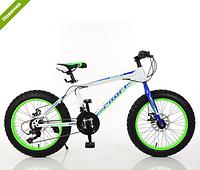 Детский сортивный  велосипед 20 дюймов Фетбайк   EB20POWER 1.0 S20.3***