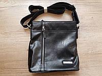Стильная мужская сумка Landi Long. Черная