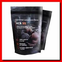 КСБ-55 протеин для набора мышечной массы