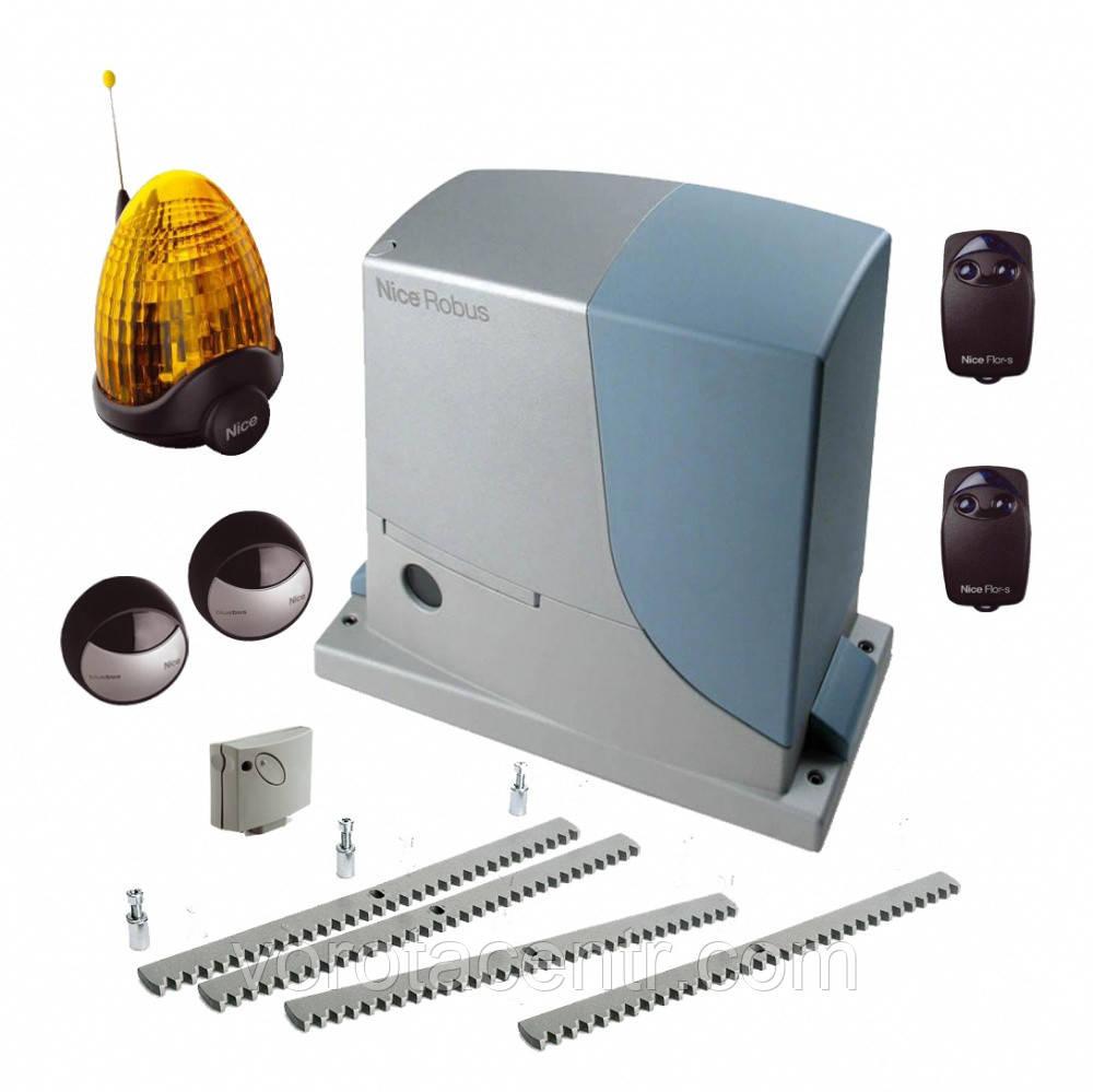 Повний комплект автоматики для воріт ROBUS 600 KCE Nice