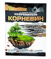 Укоронитель Корневин 5 гр