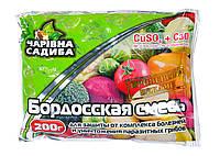 """Бордосская смесь """"Чарівна садиба"""" 200 гр"""