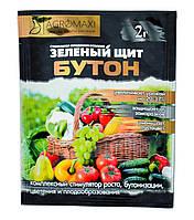 """Зеленый щит """"Бутон для растений"""" 2 гр"""