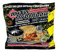 АнтиМуравьин в микрогранулах 120 гр