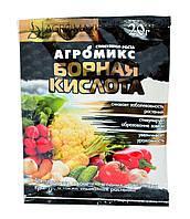 "Агромикс ""Борная кислота для растений"" 20 гр"