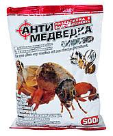 АнтиМедведка в гранулах 500 гр