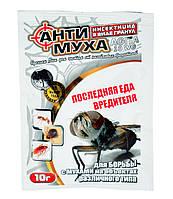 АнтиМуха Agita 10 гр