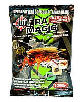 Средство от таракановUltra Magic порошок 125 гр