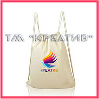 Тканевые рюкзаки с Вашим логотипом (под заказ от 50 шт)