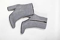 Женские замшевые ботинки, фото 1