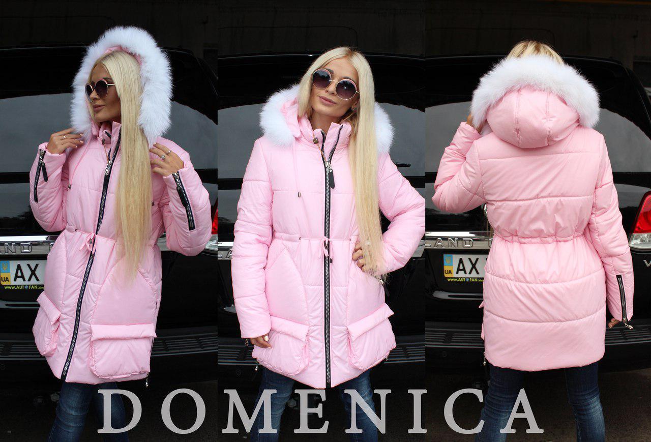 Курточка женская, розовая