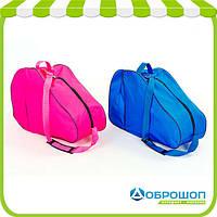 Сумка-рюкзак для роликов и защиты SK-6324 разные цвета