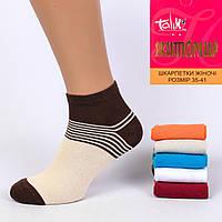 Женские короткие носки. Житомир Talko 2311-31. В упаковке 12 пар.