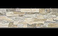 Фасадная плитка CerradAragon Forest 15x45
