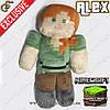 """Игрушка Алекс из Minecraft - """"Alex"""" - 32 х 20 см."""