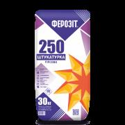 Ферозіт 250  Штукатурка гіпсова для вирівнювання поверхні
