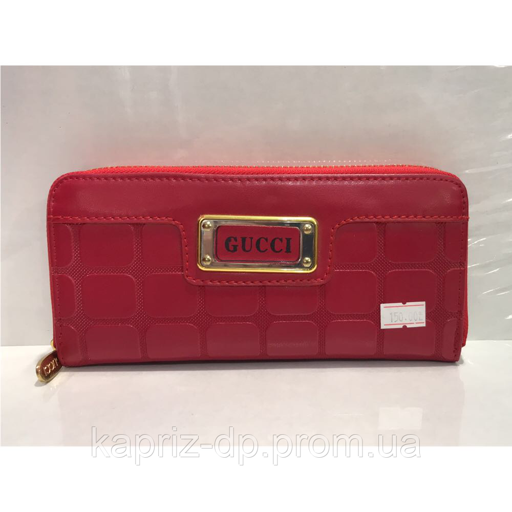 8620745b9a30 Женский кошелек Gucci - Каприз - сеть магазинов косметики, подарков,  детская игрушка, сувениры