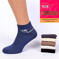 Женские короткие носки. Житомир Talko 2311-32. В упаковке 12 пар.