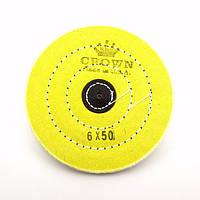 Круг муслиновый CROWN 150 мм 6х50 желтый (кожаный пятак)