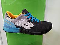Мужские кроссовки Asics Gel Lyte 3 голубые с серым,с черным, с 41 по 45, фото 1