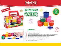 Пальчикові фарби maxi 6 кольорів
