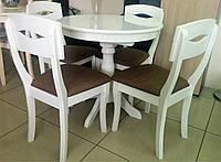 Кухонный комплект Белый (Стол и 4 стула)