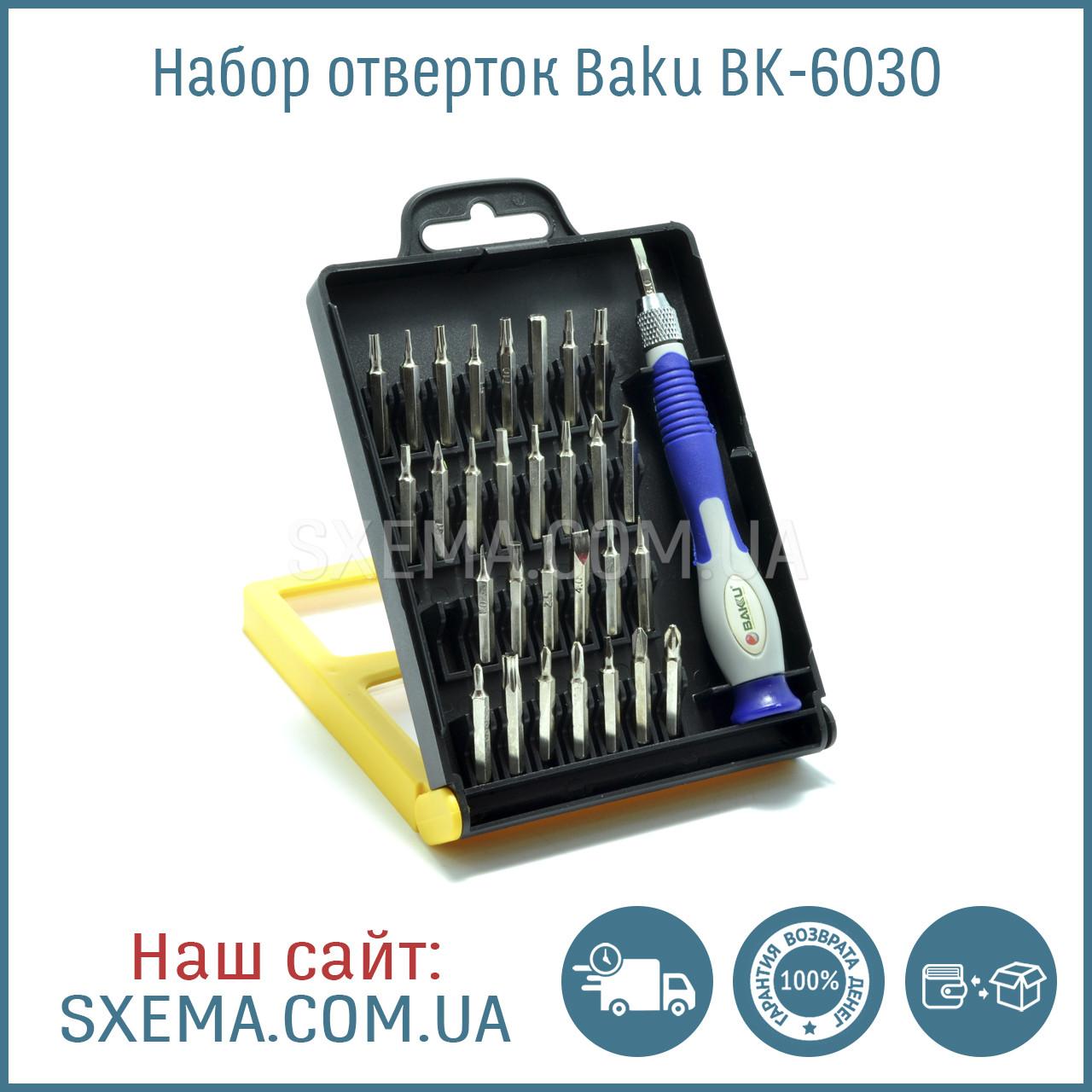 Набор отверток Baku 6030 30в1