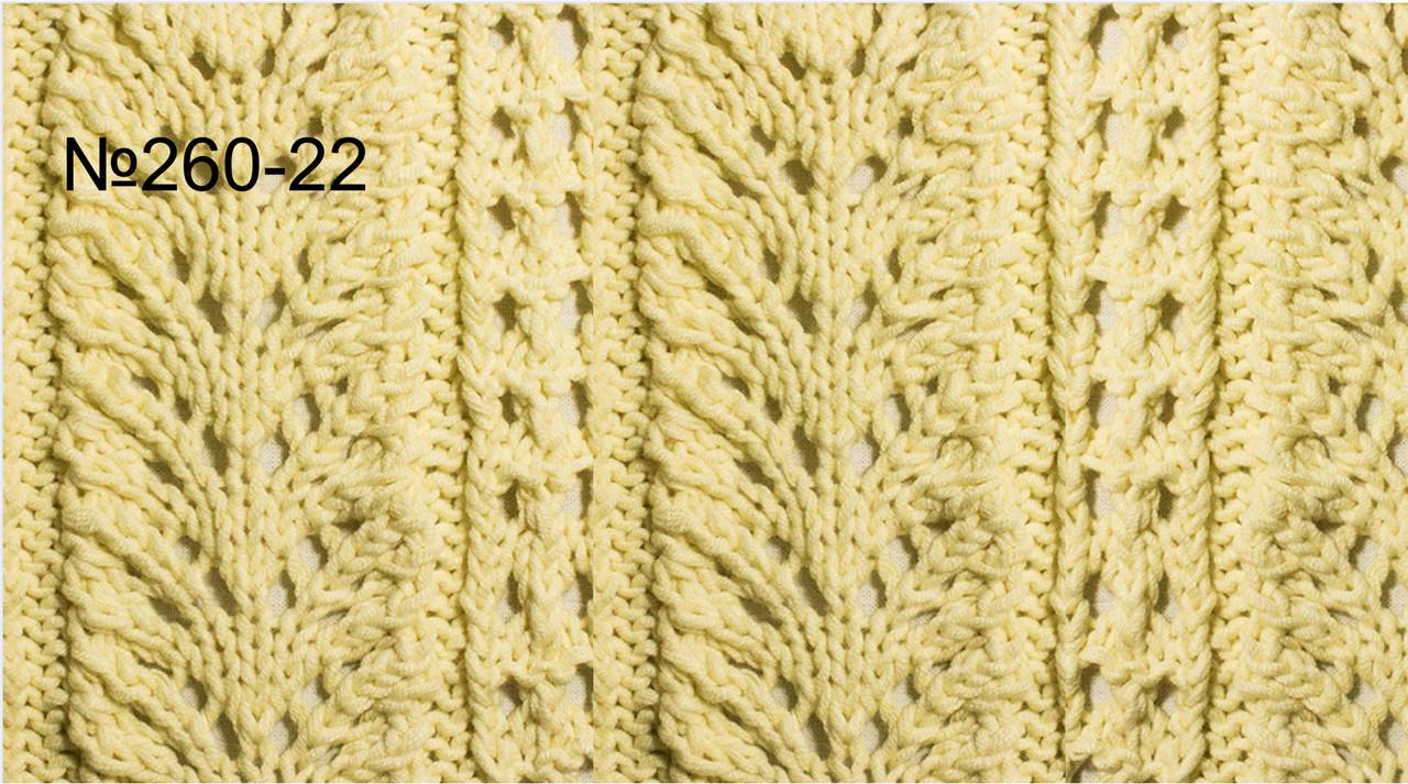 260 22 видео мастер класс вязания спицами узор с ромбами узоры