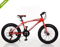 Детский сортивный  велосипед 20 дюймов Фетбайк  EB 20 POWER 1.0 S20.***