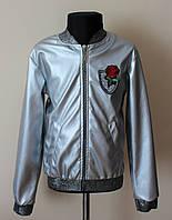 Бомбер для девочки,куртка с пайетками демисезонная детская