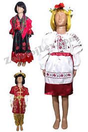 Національні костюми для дітей