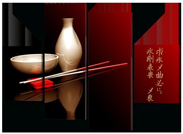 """Модульная картина Японские иероглефы """"Все что рядом с нами"""" 126*93 см"""