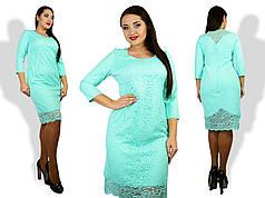 Модное платье с гипюром