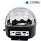 Светодиодный Шар (LED Magic Ball Light AB-0005), фото 3