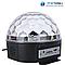 Светодиодный Шар (LED Magic Ball Light AB-0005), фото 4