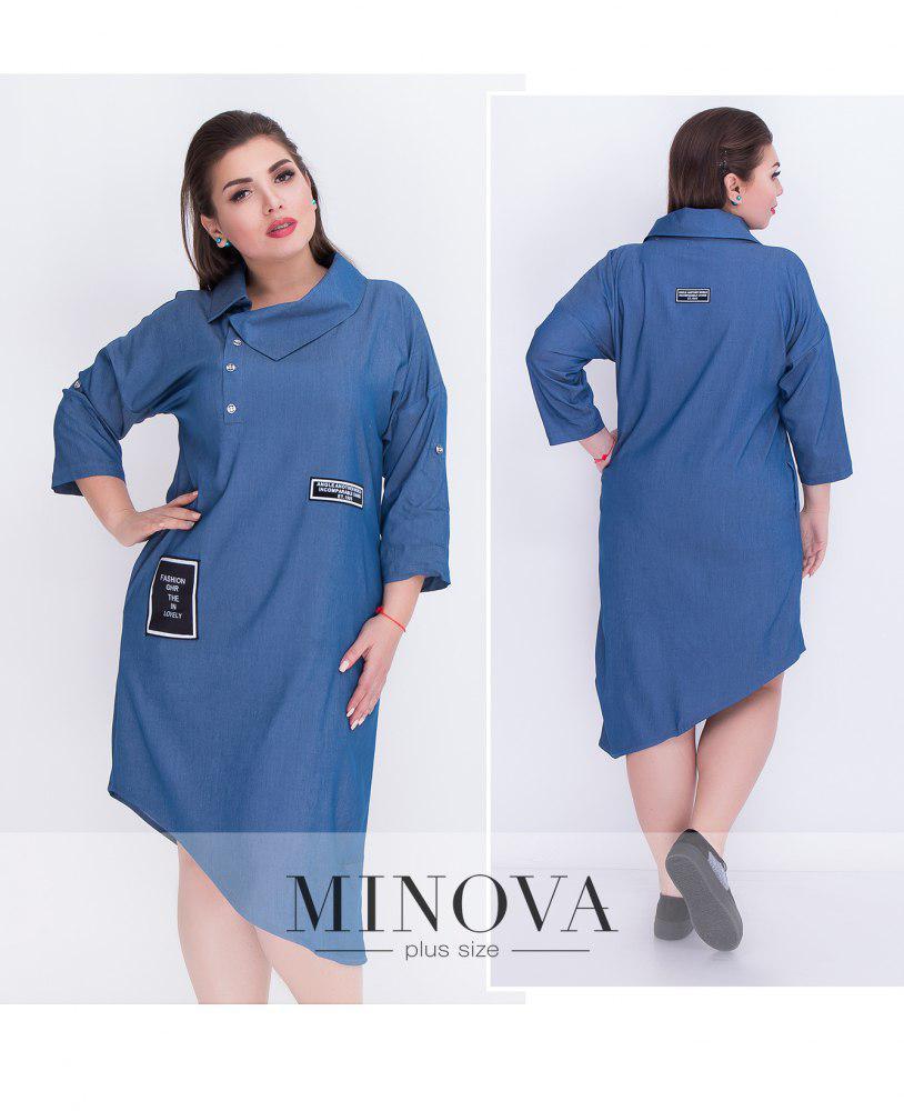 42b02f3fe50 Джинсовое Платье-рубашка с Карманами Minova Р. 50