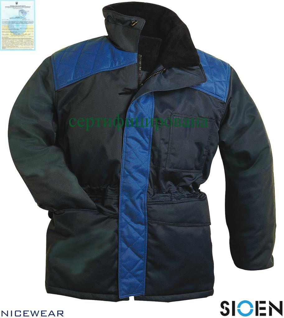 Куртка защитная от холода -40°C рабочая с термической подкладкой(спецодежда защитная утепленная) SI-VERMONT GN