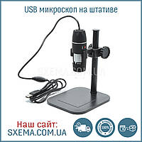 Цифровой usb-микроскоп на штативе U500X, фото 1