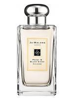 Парфюмированная вода женская Jo Malone Peony&Blush Suede(Джо Малон Пиони энд Блаш Суэд)