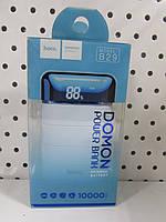 АКБ внешний power bank HOCO B29 original 10000mAh 2USB(2,0A)+1LED blue