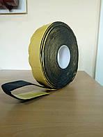 Лента каучуковая самоклеющаяся N-flex Tape 100х6х15000