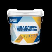 Ферозіт 1  Шпаклівка акрилова фінішна (створює ідеально гладке покриття для фарбування)