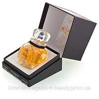 Женская парфюмированная вода Givenchy Organza Neroli Delta du Nil edp 60ml