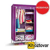 Тканевый шкаф HCX Storage Wardrobe 8890