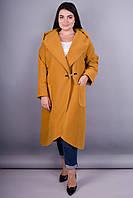 Сарена. Жіноче пальто-кадиган для великих розмірів. Гірчиця., фото 1