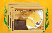 Коллагеновая маска-патч для век с золотом Collagen Crystal Eye Mask