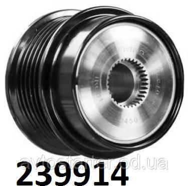 Шкив инерционный для генератора CITROEN C5 C6 PEUGEOT 407 607 2.7 HDi
