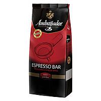 Ambassador Espresso bar