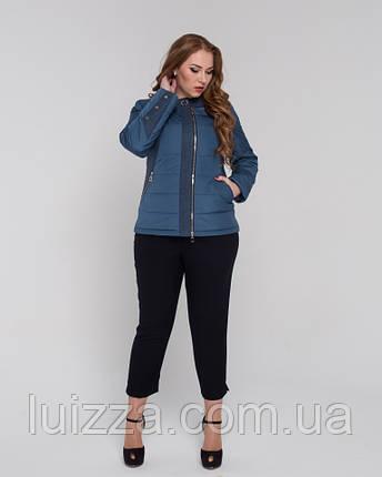 Женская демисезонная куртка с воротом Шанель 48-56рр, волна 48, фото 2